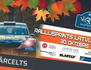 """Rallijsprints """"Latvija 2021"""" pārcelts uz 27.-28. novembri"""