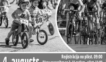 """Sākusies pieteikšanās 4. augustā gaidāmajām  bērnu un jaunatnes riteņbraukšanas sacensībām """"Rīgas lielā balva"""""""