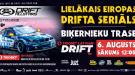 Eiropas un Latvijas labāko drifteru cīņas jau šo sestdien 12:00, Biķernieku trasē