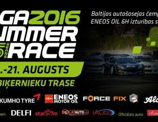 Riga Summer Race jau šajā nedēļas nogalē Biķernieku trasē
